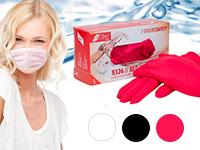 Handschuhe & Mundschutz